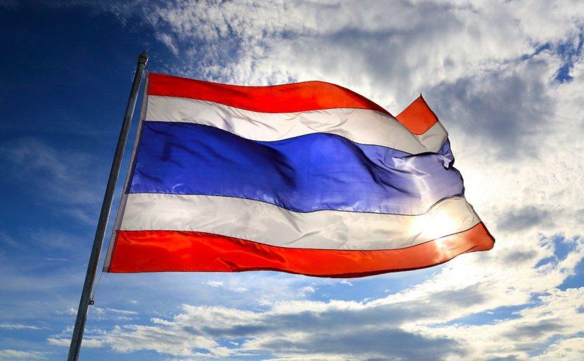 عدد سكان تايلاند