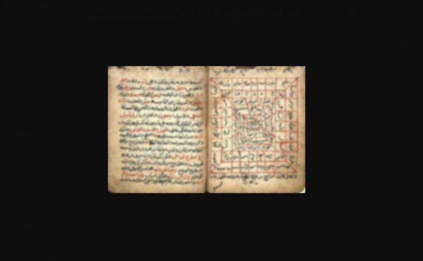 تقرير عن كتاب شمس المعارف