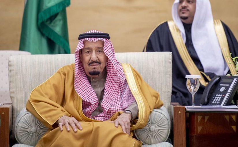 انجازات المملكة العربية السعودية في عهد الملك سلمان