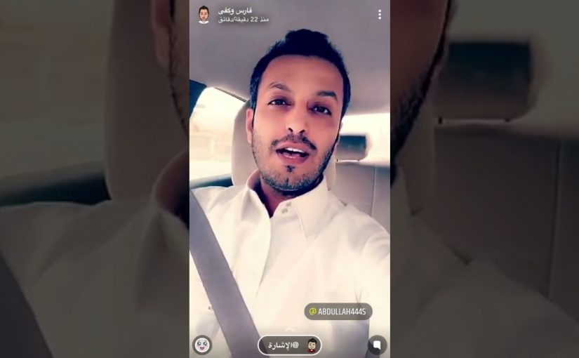 هاشتاق عيال الرقيبه يتصدر تويتر السعودية