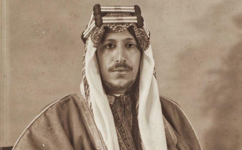 السيرة الذاتية للملك سعود