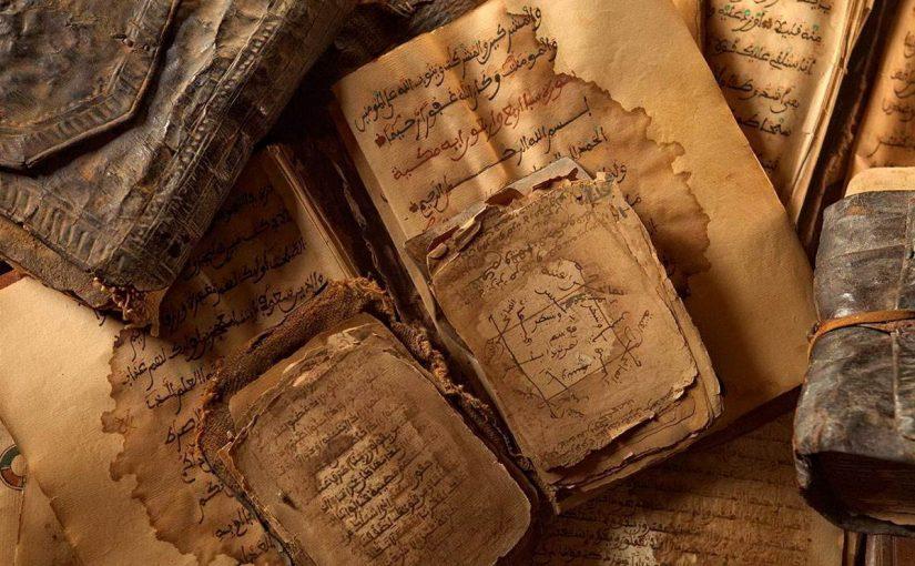البحث عن رسائل اخوانيه قصيره موسوعة