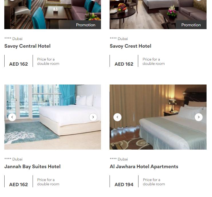 حجز الفنادق بالساعة في الإمارات