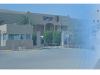شروط التسجيل في المعهد التقني السعودي لخدمات البترول