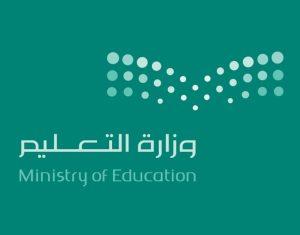 شعار التعليم