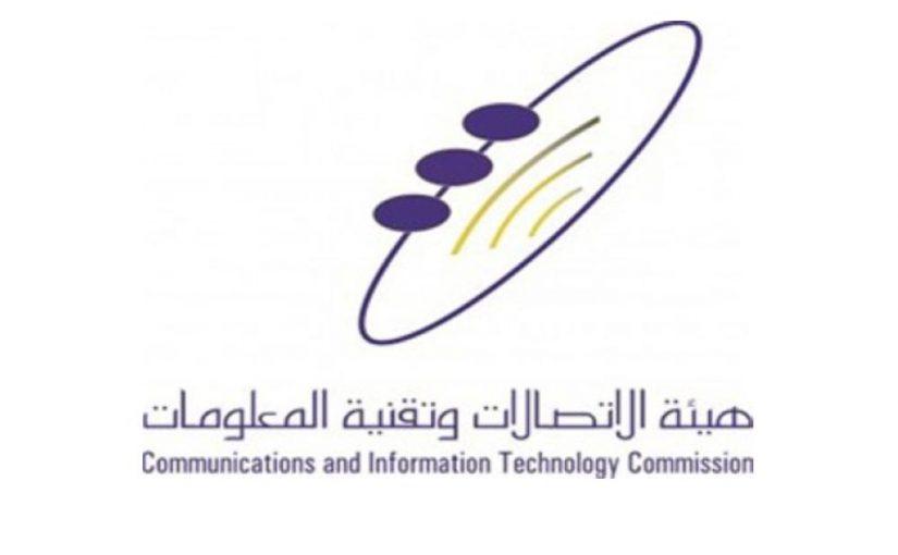 هيئة الاتصالات وتقنية المعلومات السعودية توضح طريقة الحصول على ترخيص MVNO
