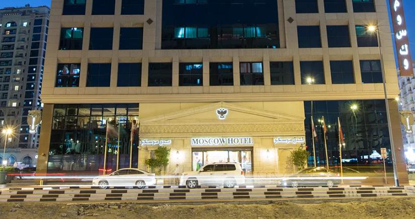 جولة في فندق موسكو بدبي