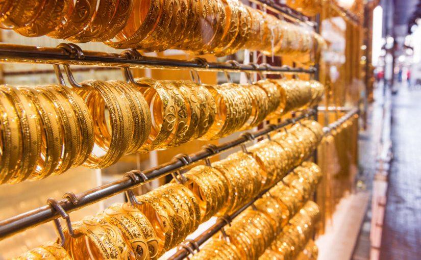 أسعار الذهب في السعودية الأربعاء 19 فبراير 2020 ..وتوالي ارتفاع ثمنه