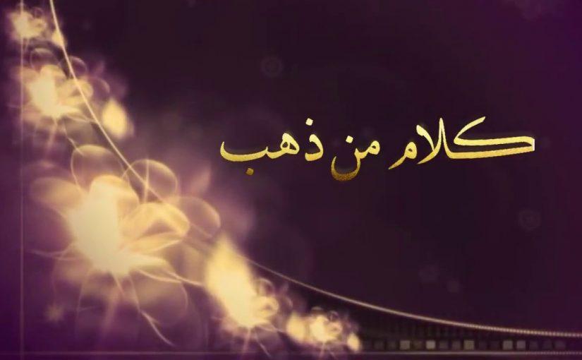 Pin By Nananana On Quotes Sayings Quotes Words Quran Verses