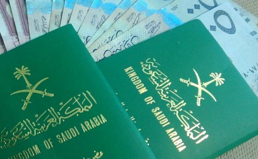 رسوم تجديد الجواز