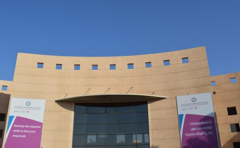 شروط التسجيل في كلية لوريت المهنية السعودية
