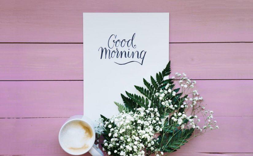 صباح الحب ياروحي