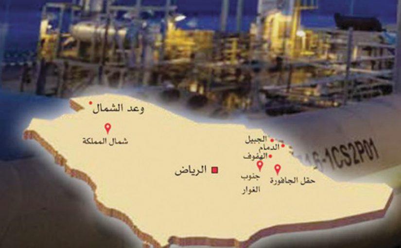 هاشتاق تطوير اكبر حقل بالسعوديه يتصدر الترند السعودي على تويتر