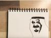 كيفية رسم الملك سلمان