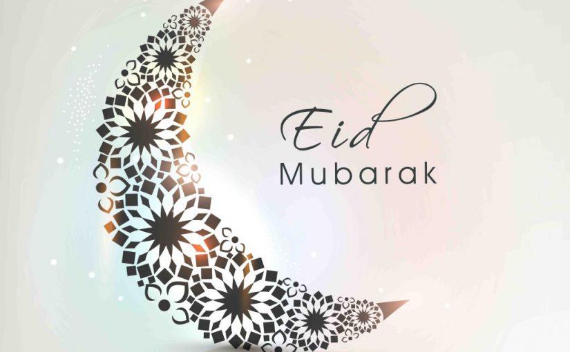 اجازة عيد الفطر وعيد الاضحى 1441\2020 للموظفين في السعودية
