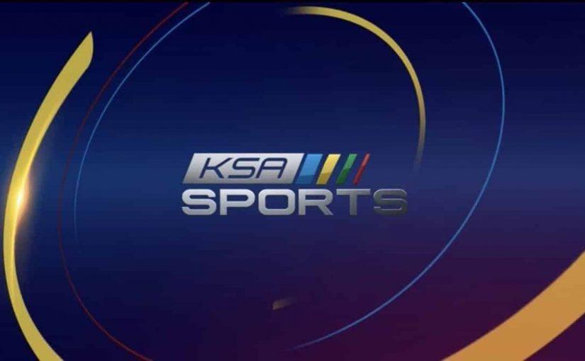 تردد القنوات الرياضية السعودية KSA Sports عالية الجودة بث مباشر 2020