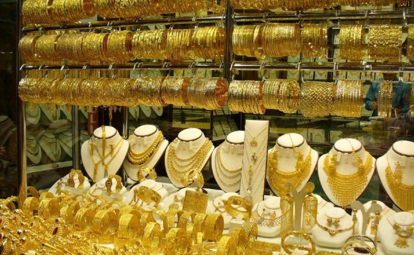 انواع المجوهرات الذهبية