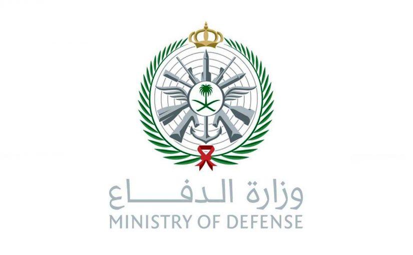 شعار القوات المسلحة السعودية