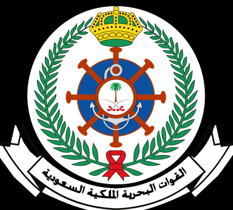 شعار القوات المسلحة الجديد