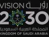 شعار 2030 مع وزارة التعليم HD