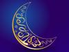 مواقيت الصلاة في شهر رمضان 2020 في الاردن 1441