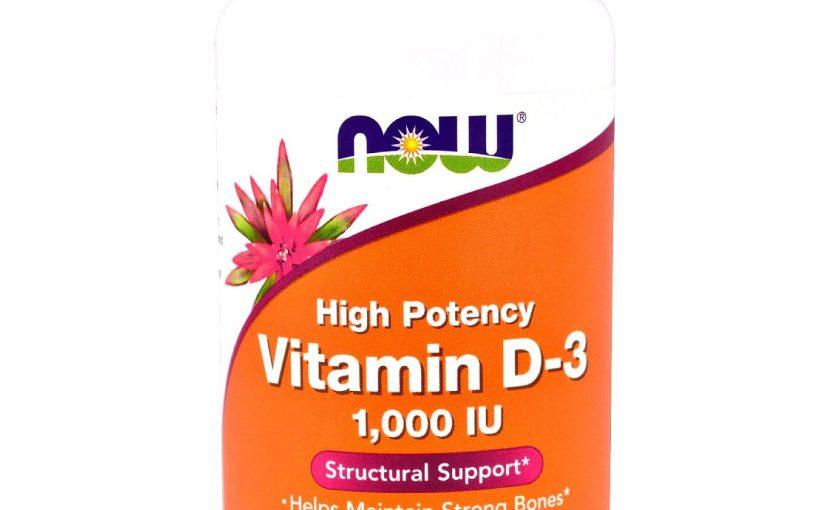 جي بي فيتامين د3