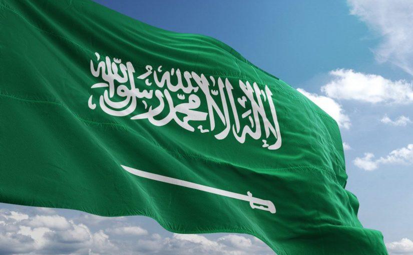 خريطة المملكة العربية السعودية وحدودها