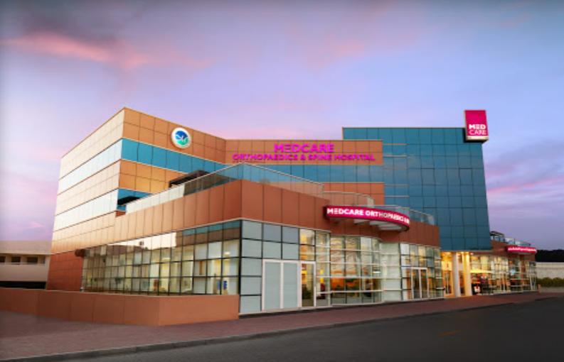 مستشفى ميدكير لجراحات العظام والعمود الفقري