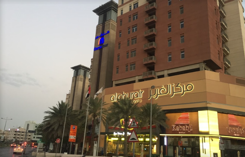 مركز الغرير دبي