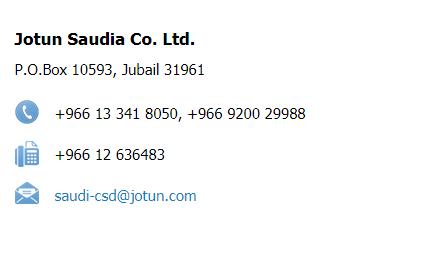 اسعار دهانات جوتن في السعودية