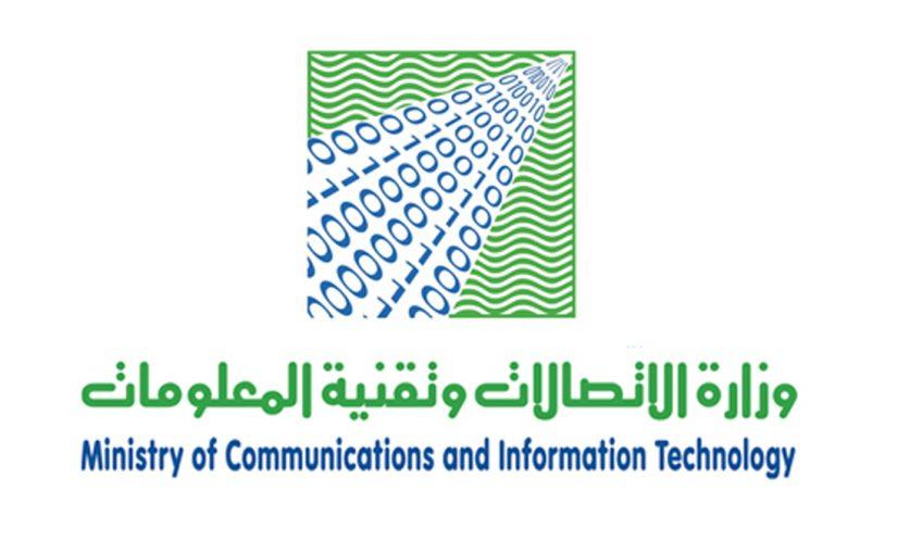 رابط التقديم في وظائف الاتصالات السعودية عبر منصة مسار للتوظيف 1441\2020