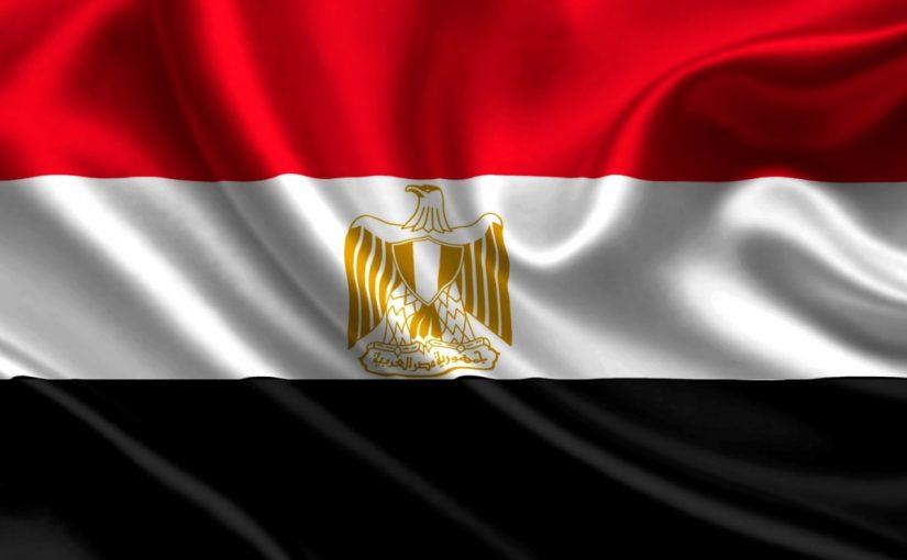 عدد محافظات مصر