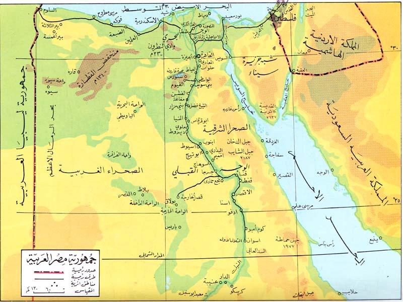 خريطة مصر ومحافظاتها