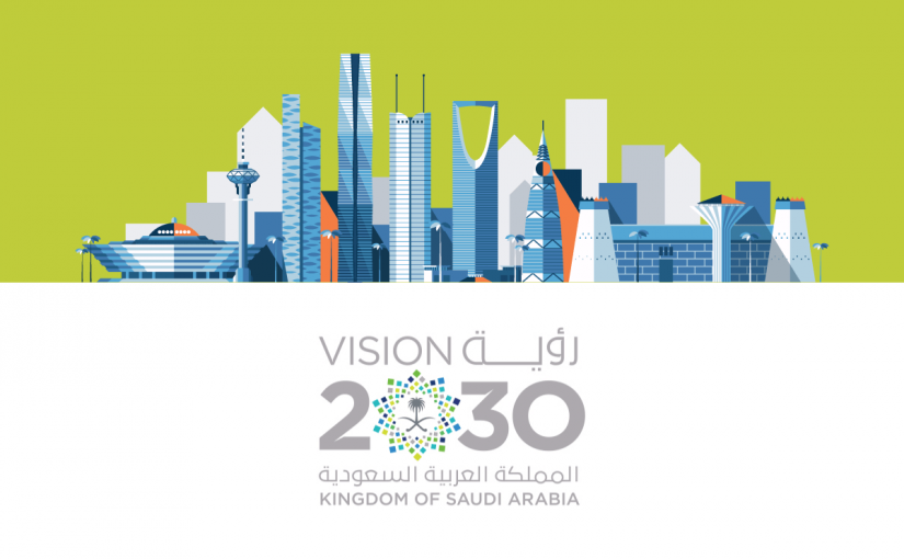 اهداف رؤية 2030