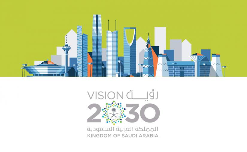 عبارات قصيره عن رؤية 2030 موسوعة