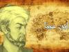 اهم علماء الرياضيات المسلمين وانجازاتهم