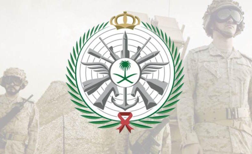 رابط وموعد التقديم على الرتب العسكرية للجنسين في القوات المسلحة 1441\2020