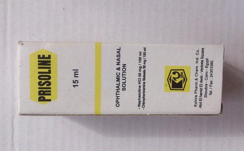جرعة قطرة العين بروزلين Prisoline