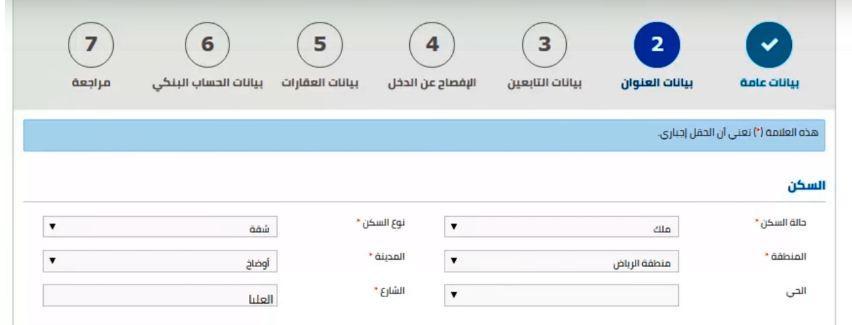 تسجيل حساب مواطن