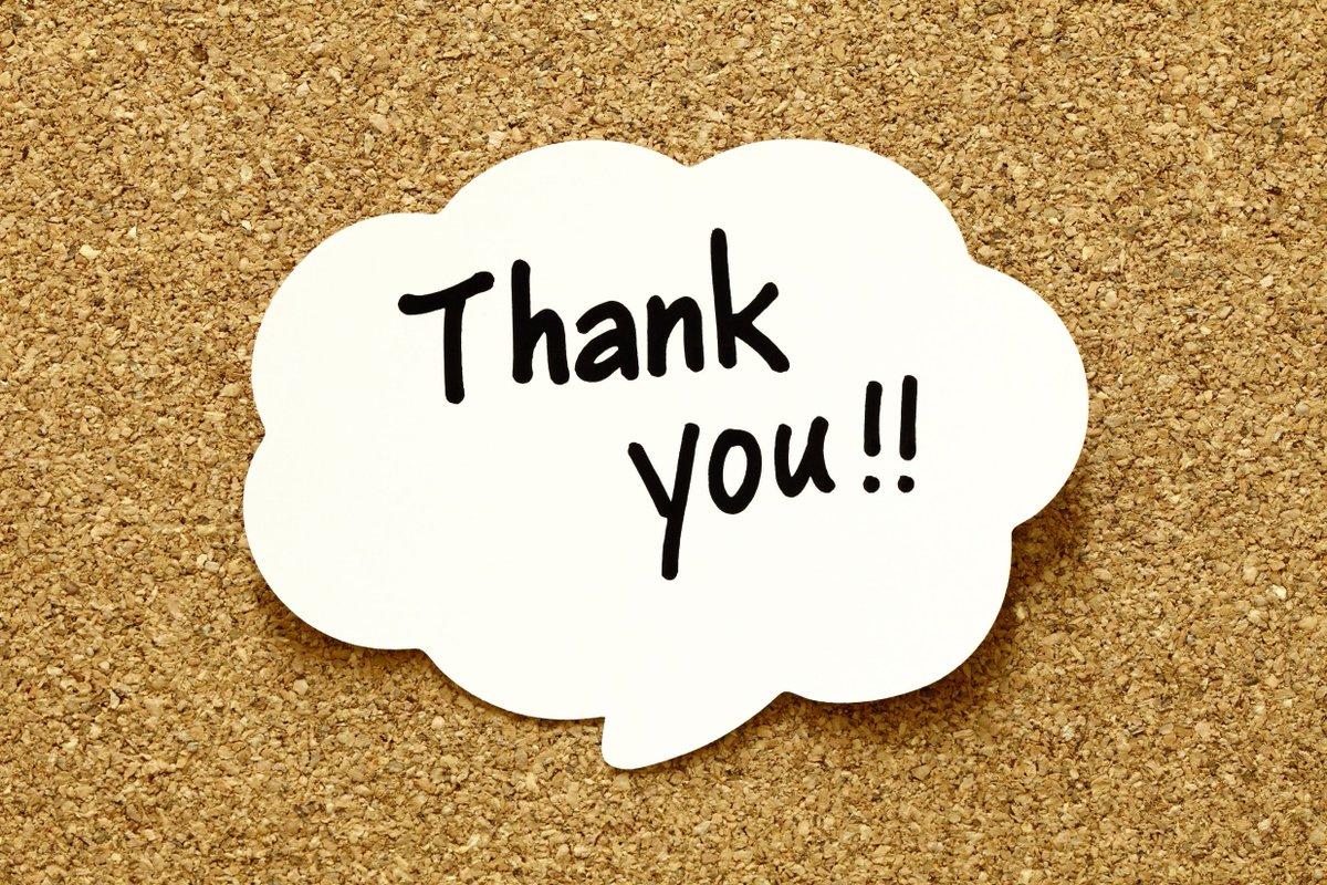 عبارات شكر لمعلمة الروضة موسوعة