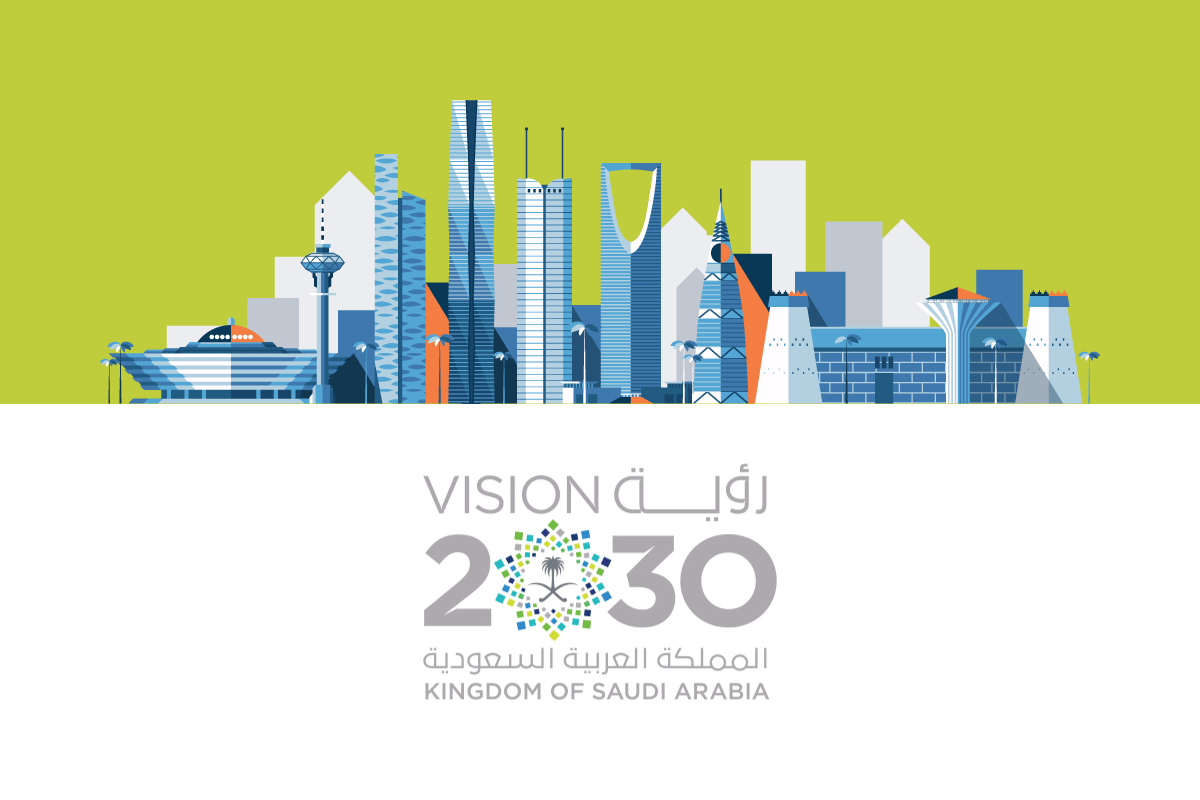 صور شعار رؤية السعودية 2030 - موسوعة