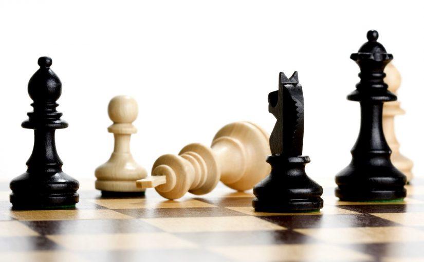 كتاب احجار على رقعة الشطرنج