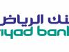 مواعيد دوام بنك الرياض في رمضان 2020