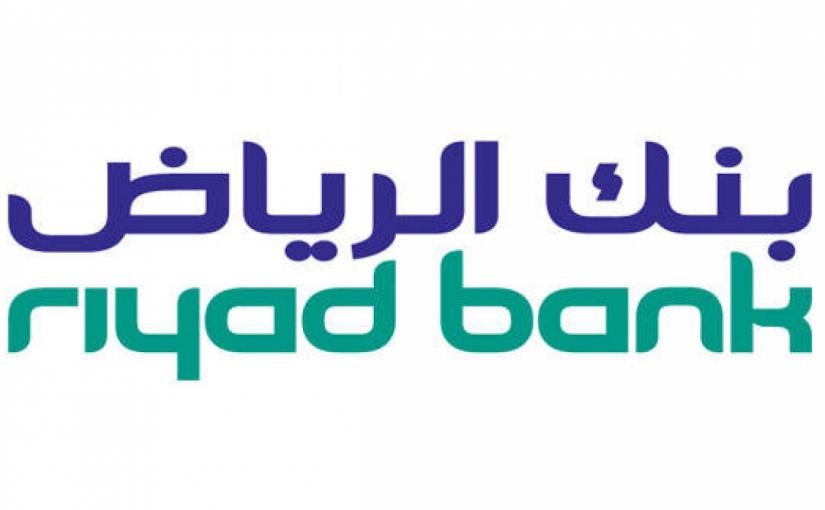 Photo of تغيير رقم الجوال في بنك الرياض عن طريق النت