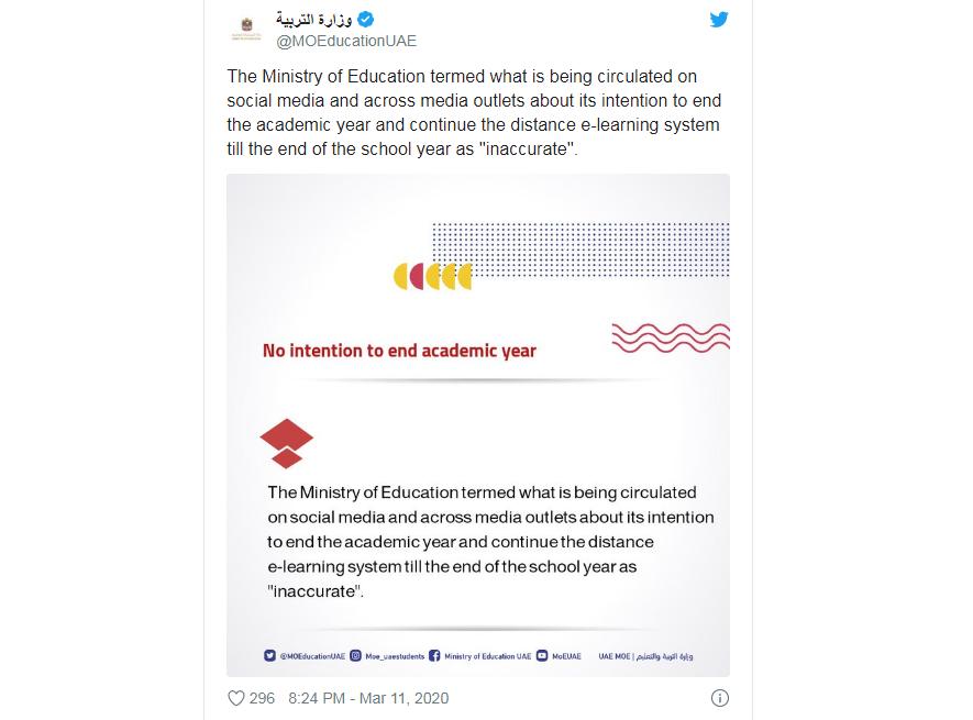 الإمارات تنفي الشائعات عن التعليم الإلكتروني بالمدرسة