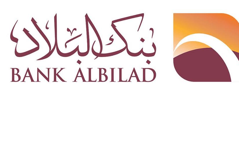 اوقات دوام بنك البلاد في رمضان 2020