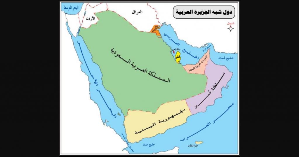 خريطة شبه الجزيرة العربية واضحة Hd موسوعة