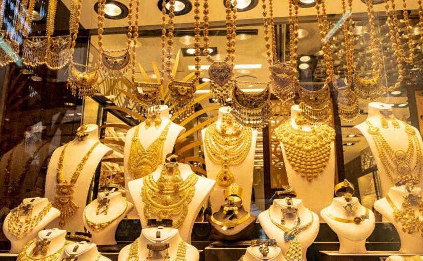 أسعار الذهب في السعودية الإثنين 16 مارس 2020 ...وارتفاع حذر