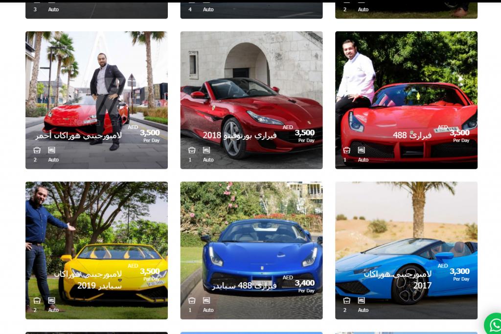 تأجير سيارة رياضية مع سائق في دبي