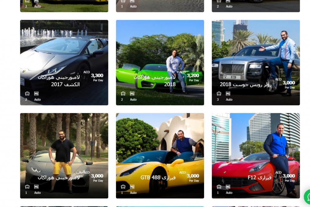 تأجير سيارة رياضية مع سائق في دبي 2020